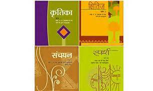 Nepal Essay Topics To Write About Topics, Sample Papers